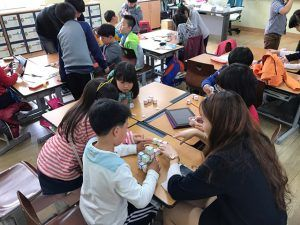 CUBROID_KOREA_SCHOOL_4 copy